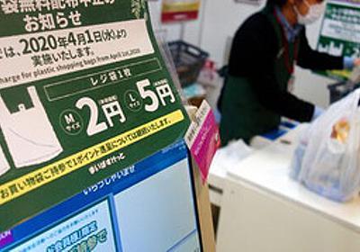痛いニュース(ノ∀`) : スーパーの店員、レジ袋のサイズを「入るほうで」と言う客に激怒 「自分で考えるって出来ないの?」 - ライブドアブログ