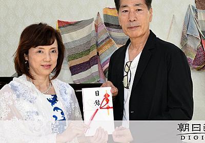 稲垣潤一さんが楽器10点贈呈 障害児の音楽教育に賛同:朝日新聞デジタル