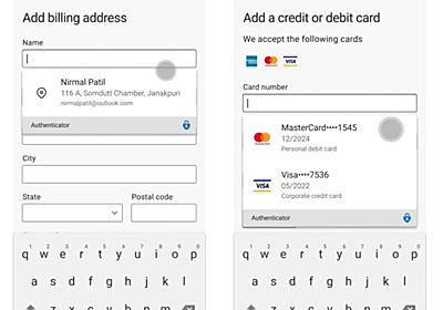 「Microsoft Authenticator」が住所と支払い情報の自動入力に対応 ~Edge、公式Chrome拡張とも連携/iOS/Android対応の認証・パスワード管理アプリ