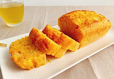 ヴィーガンキャロットケーキの作り方 - Tempota Blog