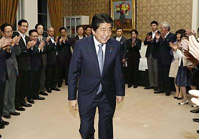 安倍首相「出馬表明はお盆開け以降」の裏事情 | 国内政治 | 東洋経済オンライン | 経済ニュースの新基準