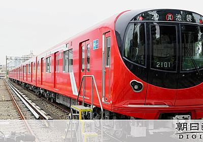 車体も窓も天井も「丸」 丸ノ内線に30年ぶり新型車:朝日新聞デジタル