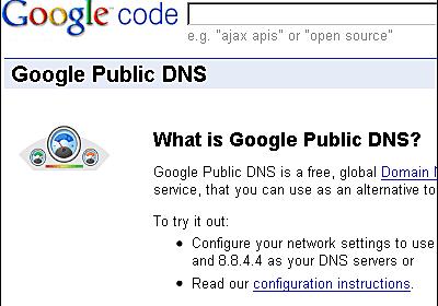 Googleの無料パブリックDNSサービス「Google Public DNS」を使ってネットのアクセス速度を上昇させる方法 - GIGAZINE