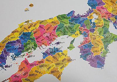 電話の市外局番を地図にしたらストーリーが見えてきました :: デイリーポータルZ