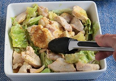 材料2つ。レンチン「糖質オフ肉サラダ」でカラダぽっかぽか【エダジュン】 - メシ通 | ホットペッパーグルメ
