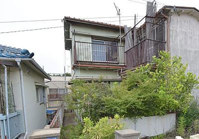 「タダ同然の廃墟物件」に買い手が集まる理由   街・住まい   東洋経済オンライン   経済ニュースの新基準