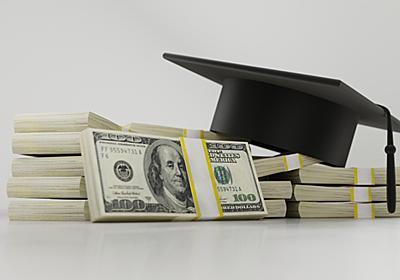 日本政策金融公庫の教育ローンとは?審査に通るためのポイントを解説