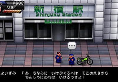 「くにおくん」シリーズの最新作「りき伝説」が,3DS用ダウンロードソフトとして12月12日に発売 - 4Gamer.net