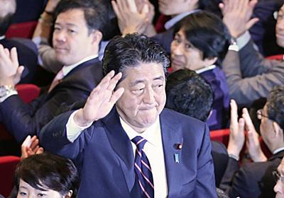 安倍首相の続投が決まった。日本でこれから何が起きるのか 5つのポイント