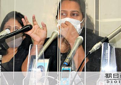 スリランカ人女性のビデオ開示 遺族、衝撃受け視聴中断:朝日新聞デジタル