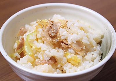 材料少しで簡単!時短!「豚肉とキャベツのピリ辛混ぜごはん」 - ヒサログ