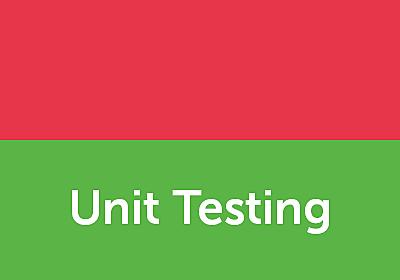 ユニットテスト改善ガイド | DevelopersIO