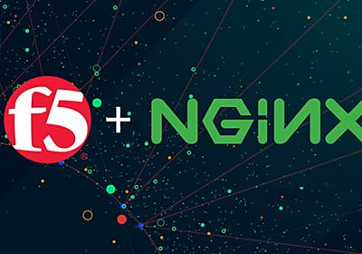 NGINX to Join F5: Proud to Finish One Chapter and Excited to Start the Next - NGINX