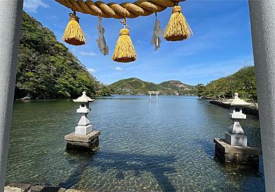 対馬観光②(和多都美神社・烏帽子岳) - 露天風呂付き客室のある温泉宿に泊まる旅