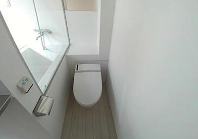 むき出しの風呂トイレ(続編) - 物件ファン