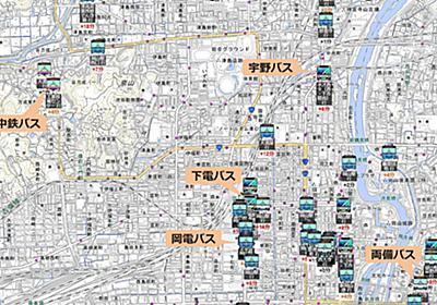 """バスロケの""""文明開化""""目指し、動的データの標準化を――「バスロケ世直し隊」決起集会、愛知県豊田市で開催【地図と位置情報】 - INTERNET Watch"""