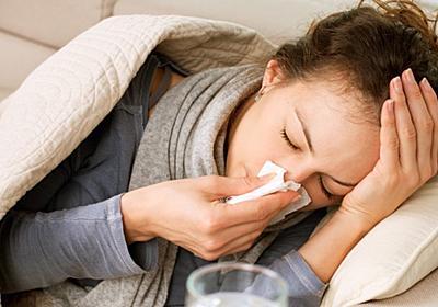 実際に治った!風邪をたった1日で治す方法! | パーソナルトレーナー安藤ひろゆきのブログ