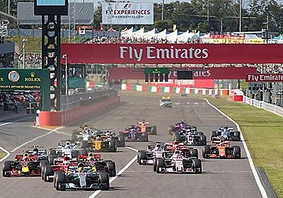 消滅危機だった日本GP存続決定!30回を迎える鈴鹿が勝ち取ったもの。 - F1 - Number Web - ナンバー