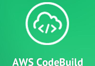 CodePipeline で CodeCommit/CodeBuild/CodeDeploy を繋げてデリバリプロセスを自動化してみた #reinvent | Developers.IO