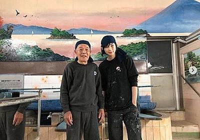 平成最後の「パクリ女王」と言われた元銭湯絵師見習いの勝海麻衣さんがシンガポールで写真家として復活? | TABLO