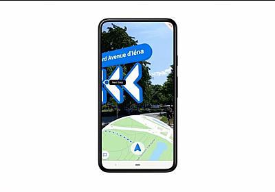 Google マップが超絶進化へ。細かい歩道まで見れて、時間帯で表示も切り替わるし、AR機能がクール #GoogleIO   ギズモード・ジャパン