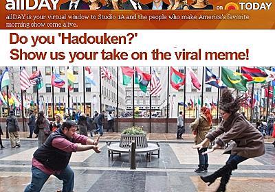 日本の女子高生の「吹っ飛び画像」が波動拳として突如アメリカでブームに?! #Hadouken : ニューヨークの遊び方
