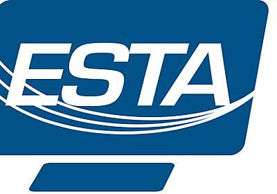 【ハワイ旅行】初ハワイ必見!ESTA(エスタ)申請入門☆申請・確認方法まとめ☆ | Jocee