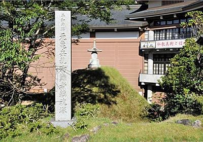 「比叡山焼き打ち」から450年、信長と光秀の子孫を慰霊法要に初招待|社会|地域のニュース|京都新聞