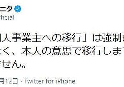 """古川 on Twitter: """"皇軍の「神風特別攻撃隊への移行」は強制的にやらさせるわけではなく、本人の意思で移行します。また年齢制限もありません。 https://t.co/fkdjBK7EqX"""""""