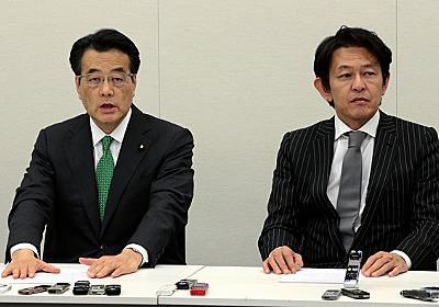 民主・維新の新党は「民進党」 両院で151人の勢力へ:朝日新聞デジタル
