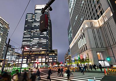 コロナ禍で「都市」が持つ価値が一変した背景 | リディラバジャーナル | 東洋経済オンライン | 経済ニュースの新基準