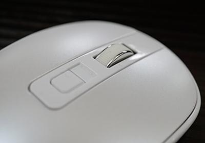 パソコン画面をマウスでスクロールできない・動かない!原因と対処法は?   パソコン博士の知恵袋