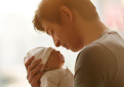 父になり「わが子がかわいい」と本気で感じるのはいつ頃からか(上) | 井の中の宴 武藤弘樹 | ダイヤモンド・オンライン