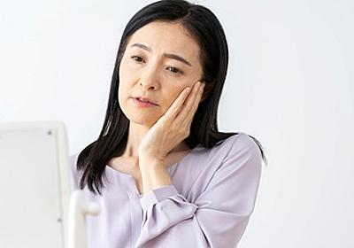 やる気が起きない!?【美と健康】―4 - 「和子の日記」