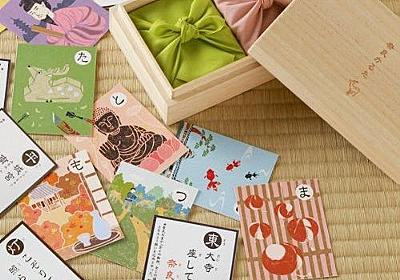 奈良県に詳しくなりたい人におすすめの「奈良かるた」。風景、歴史、行事、特産品を学べます。 : インテリア雑貨の伊勢海老太郎ブログ