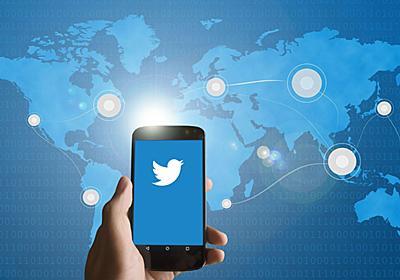 Twitterへの政府機関による削除要請はここ1年で80%も激増していると判明 - GIGAZINE