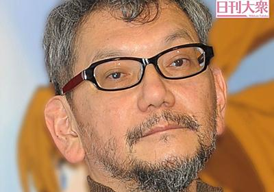 庵野秀明まさかの『シン・ウルトラマン』始動!『エヴァンゲリオン』最終作は先送り? | 日刊大衆