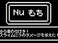 無料のファミコン風日本語フォント「Nu もち」 ~漢字も収録し豊富なバリエーションが魅力【レビュー】 - 窓の杜