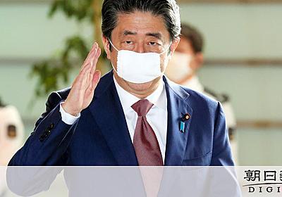 「黒川検事長と2人で会ったこともない」 首相が釈明 [検察庁法改正案]:朝日新聞デジタル