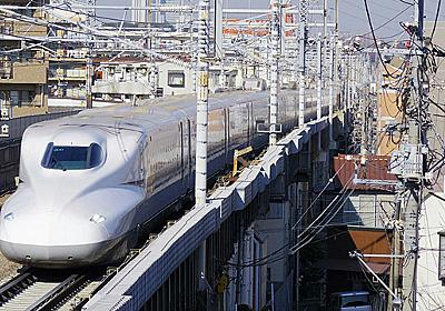 横浜・川崎市内で新幹線が安全にかっこよく見える場所 :: デイリーポータルZ