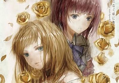 Amazon.co.jp: 最終考察 うみねこのなく頃に散 Answer to the golden witch Episode 5-8: KEIYA, HASH(0x7884c38): Books