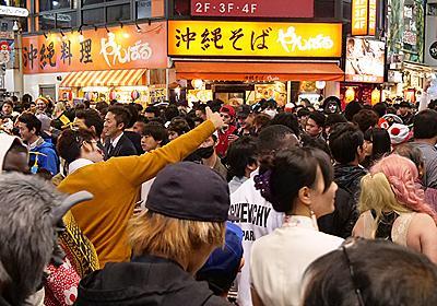 渋谷ハロウィンを淡々とレポートする :: デイリーポータルZ