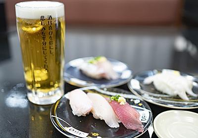 小田原漁港直送の絶品回転寿司(しかも90分飲み放題500円…!)を食べたら、人生がちょっと幸せになった - ぐるなび みんなのごはん
