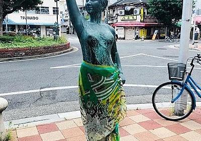 街のモニュメントなぜ女性の裸体?「公共の場にこれほど多いのは日本だけ」|総合|神戸新聞NEXT