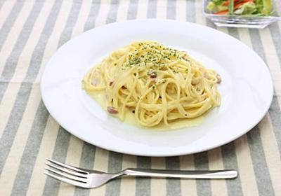 日本人「パスタにクリーム入れるで(褒めて褒めて」→イタリア人「!!!!」  –  おいしいお