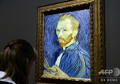 ゴッホの「贋作」、実は本物だった 米美術館所蔵、再鑑定で判明 写真1枚 国際ニュース:AFPBB News