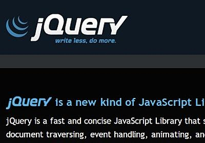 [jQuery/Javascript]jQuery Core 1.9 Upgrade Guideの翻訳というか解説   Wood-Roots:blog