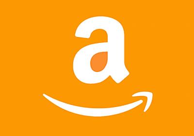 「Amazonされる」など造語が誕生するほど恐れられるAmazonの悪夢のような底なしの欲望 - GIGAZINE