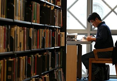 National Library Week: 9 fascinating facts about librarians - CNN