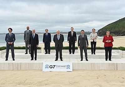 菅義偉首相、G7の舞台でもダボダボなサイズ感のスーツで押し切る : 市況かぶ全力2階建